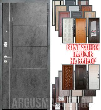 Купить стальную дверь Аргус Люкс 3К 2П Лофт Темный бетон - панель на выбор в Москве