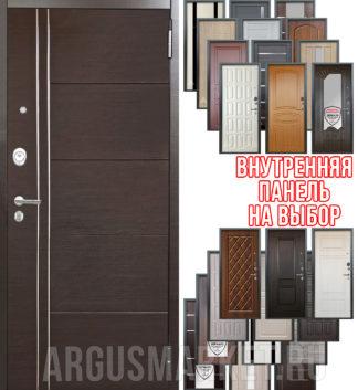 Заказать сейф дверь в квартиру Аргус Люкс 3К 2П Лофт Венге - панель на выбор в Москве
