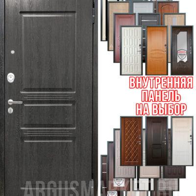 Стальная дверь Аргус Люкс 3К 2П Сабина Дуб Филадельфия графит - панель на выбор