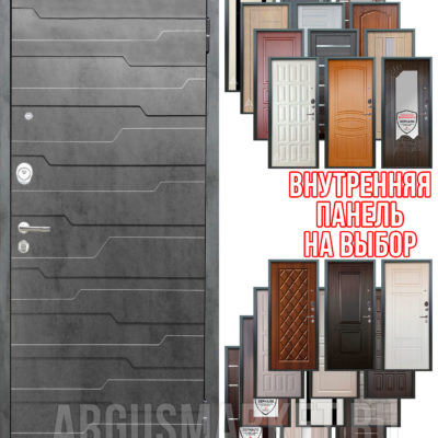 Металлическая дверь Аргус Люкс 3К 2П Техно Темный бетон с панелью на выбор