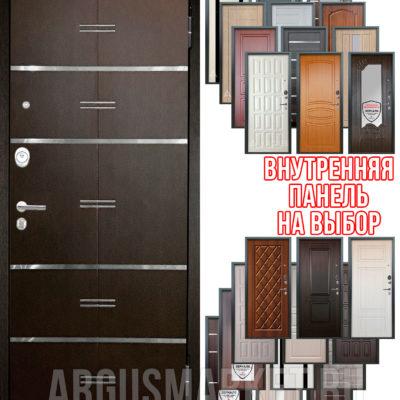 Входная железная дверь Аргус Люкс АС 2П Лайн Венге - панель на выбор