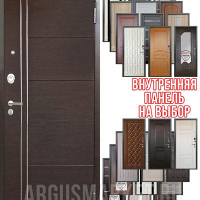 Стальная дверь Аргус Люкс АС 2П Лофт Венге - панель на выбор