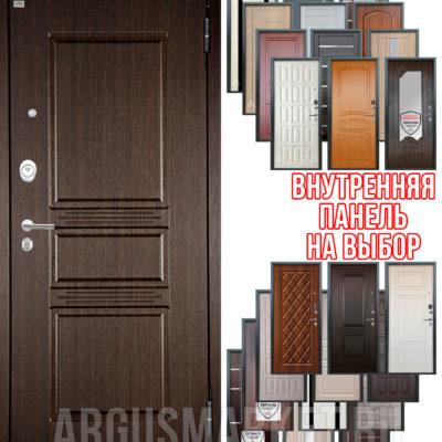 Входная металлическая дверь Аргус Люкс АС 2П Сабина Венге - панель на выбор