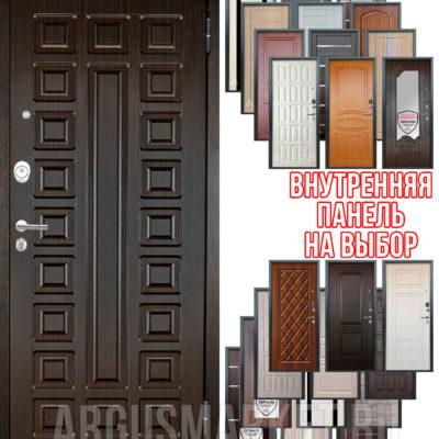 Сейф дверь Аргус Люкс АС 2П Сенатор Венге с панелью на выбор