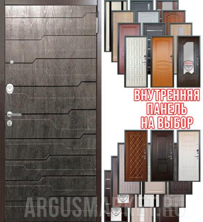 Металлическая дверь Аргус Люкс АС 2П Техно Дуб Филадельфия графит - панель на выбор