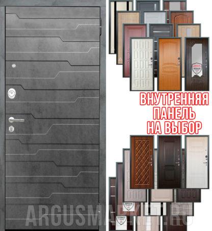 Сейф-дверь Аргус Люкс АС 2П Техно Темный бетон - панель на выбор