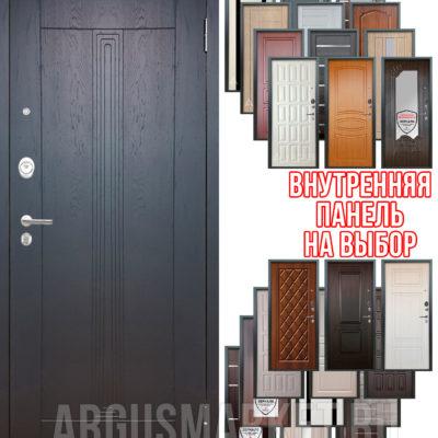 Входная дверь Аргус Люкс 3К 2П Вертикаль Горький шоколад с панелью на выбор