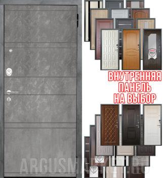 Купить входную стальную сейф дверь Аргус Люкс 3К 2П Агат Дуо Темный бетон