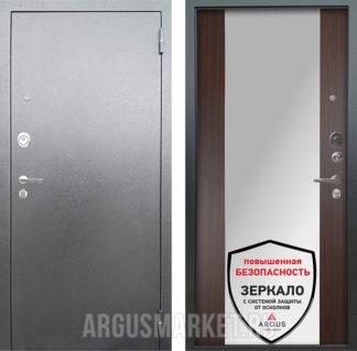 Железная дверь с большим зеркалом Аргус Люкс 3К Серебро антик Вояж Венге
