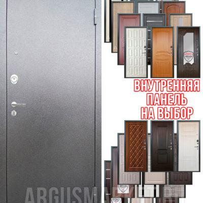 Входная сейф дверь Аргус Люкс 3К Серебро антик с панелями на выбор