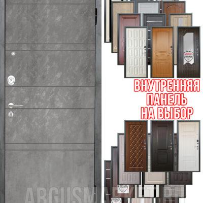 Стальная дверь Аргус Люкс АС 2П Агат Дуо Темный бетон - панель на выбор