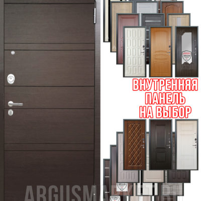 Стальная сейф дверь Аргус Люкс АС 2П Агат Дуо Венге - панель на выбор