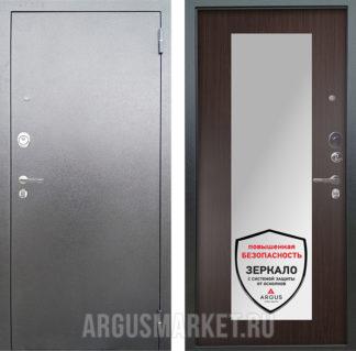 Сейф-дверь с зеркалом Аргус Люкс АС Серебро антик Милли Венге тисненый