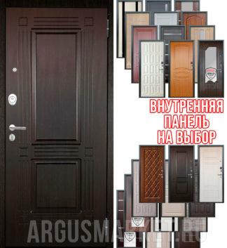 Входная стальная дверь Аргус Люкс АС 2П Триумф Венге - панель на выбор