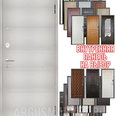 Входная дверь Аргус Люкс ПРО 3К 2П Серебро антик Агат Белый вельвет - панель на выбор