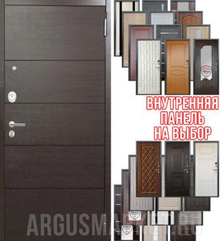 Входная дверь Аргус Люкс ПРО 3К 2П Серебро антик Агат Венге - панель на выбор