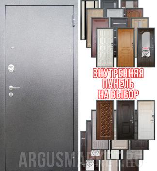 Входная металлическая дверь Аргус Люкс ПРО 3К Серебро антик - панель на выбор