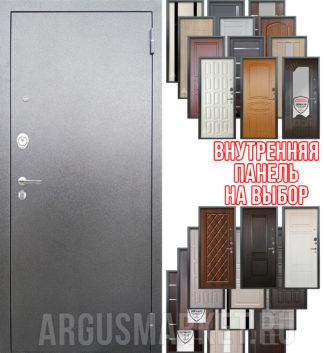 Купить металлическую дверь Аргус Стиль - панель на выбор